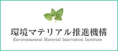 環境マテリアル協会
