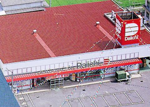 ダイイチ産業山口店サムネイル